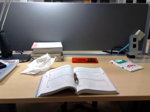 投資を勉強する