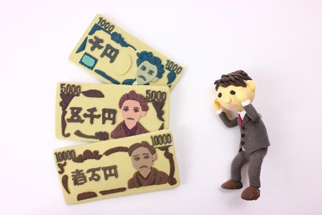 「制度信用取引」と「一般信用取引」の違いと「逆日歩」