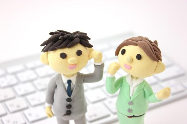 おすすめ証券会社【国内ETF編】