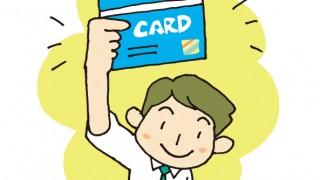 海外旅行・出張・留学先で使えるお得な「マネパカード」の特徴と利用方法