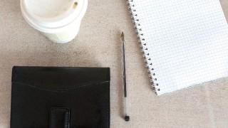 楽天銀行(1週間)短期定期預金の申込方法と注意点