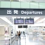 外貨両替節約の必需品「マネーパートナーズ」の外貨空港受取サービス利用方法