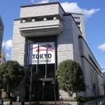 日本株式市場へ投資するなら知っておきたい!代表的な4つの株価指数を徹底解説!【まとめ】