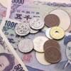 SBIハイブリッド預金なら普通預金の金利が0.015%(大手メガバンクの15倍)!
