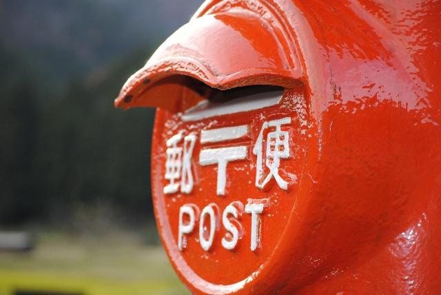 日本郵政株式・グループ株式ファンドの評価・解説