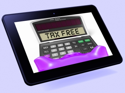 SBI証券、iシェアーズETF分配金の軽減税率適用!GMOクリック証券は適用予定なし。