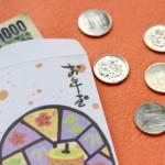 楽天証券、iシェアーズ新規上場低コストETF4銘柄の取引手数料キャッシュバックキャンペーン開始!