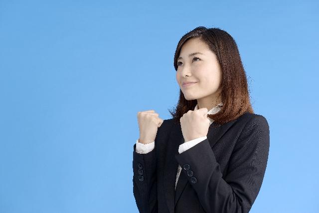 ニッセイインデックスファンドシリーズが大幅値下げ!業界最安へ!