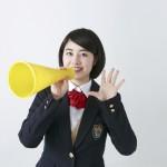 GMOクリック証券、iシェアーズETF東証上場シリーズ分配金の軽減税率適用!