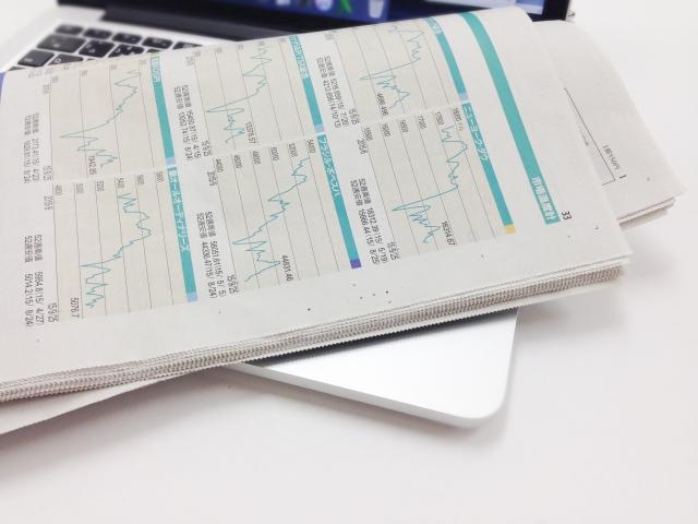 日興債券パフォーマンスインデックス(総合)とは?