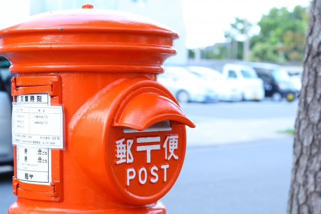 郵政3社上場!郵政株のおすすめ購入先(証券会社など)は?