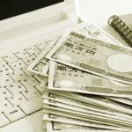 マネックス証券、個人向け国債キャッシュバックキャンペーン開催中!