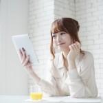 日経225インデックスe(信託報酬0.19%)がインデックスeシリーズに追加へ!
