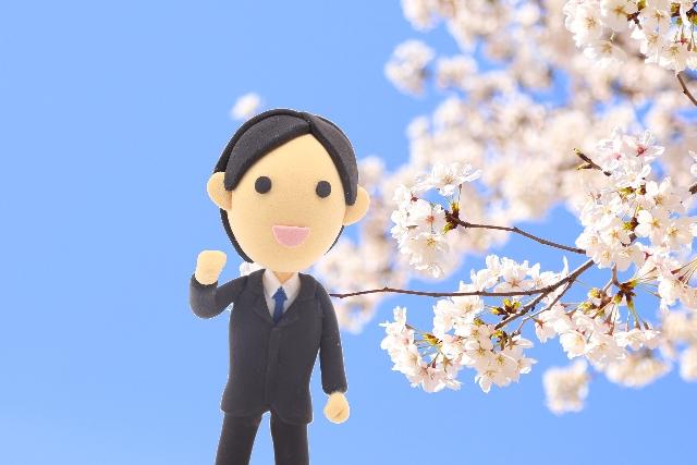 たわらノーロードシリーズ全資産クラスが本日(12月18日)販売開始!