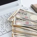 SBI証券、投資信託の買付&NISA枠利用のダブルキャンペーンで、総額200万円の現金プレゼント!