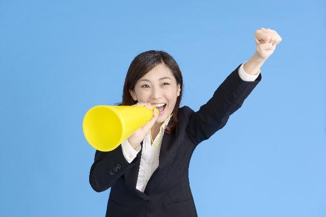 SBI証券、三井住友旧DCシリーズ・たわらノーロードシリーズの販売開始!