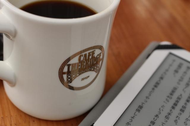 楽天証券、クイズに答えて電子書籍リーダー「kobo」を当てよう!iシェアーズETF4銘柄東証上場記念キャンペーン