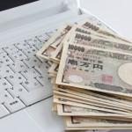 SBI証券、高レーティングのファンド購入で現金総額100万円がもらえるキャンペーン開催中!