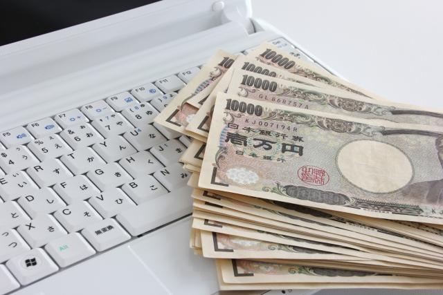 SBI証券、高レーティングのファンド買付で現金総額100万円がもらえるキャンペーン開催中!