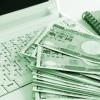 SBI証券、1月の個人向け国債キャッシュバックキャンペーン!