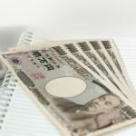 マイナス金利の賢い資産運用は?預金、国債、投資など解説