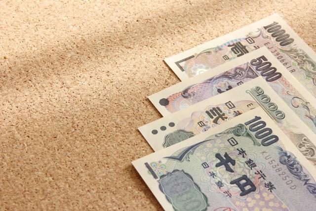 楽天証券、ジュニアNISA口座開設キャンペーン!抽選で5,000円相当の楽天ポイント!