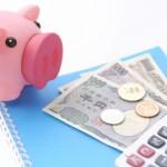 SBI証券、SMTインデックスシリーズの投資信託(ファンド)積立で、最大2,000円もらえるキャンペーンスタート!