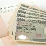 SBI証券、2月の個人向け国債キャッシュバックキャンペーン!