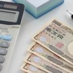 マネックス証券、3月の個人向け国債キャッシュバックキャンペーン!