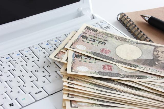 楽天銀行、口座開設で最大31,000円もらえるキャンペーンスタート(締切9月30日)!