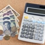住信SBIネット銀行、SBIハイブリッド預金の金利を大幅引き下げへ!マイナス金利の影響再び