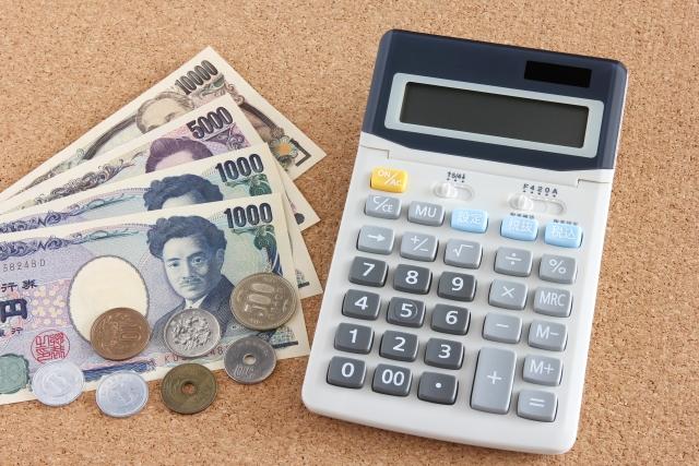 住信SBIネット銀行、SBIハイブリッド預金の金利を大幅引き下げへ!マイナス金利の影響