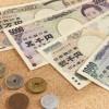 SBI証券、3月の個人向け国債キャッシュバックキャンペーン!