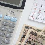 イオン銀行普通預金金利を0.12%(国内最高水準)にする方法。イオンカードセレクト活用術