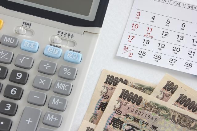 イオン銀行で普通預金金利を0.12%(国内最高水準)にする方法