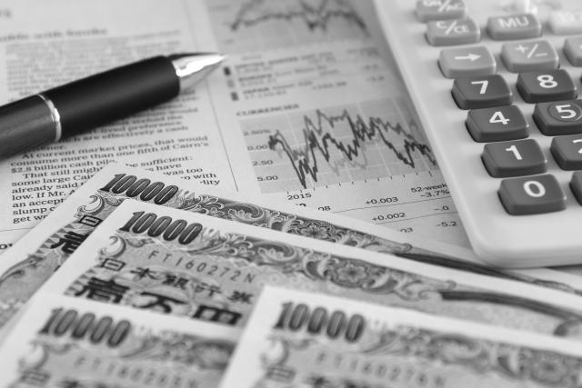投資編:小額で給料の一部を積立投資する!