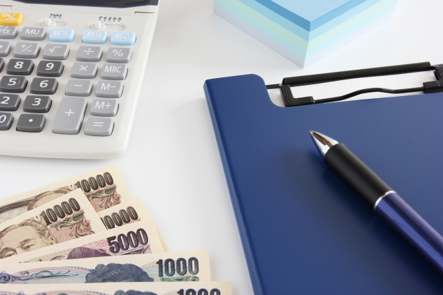 個人向け国債購入キャンペーンまとめ(2016年7月分)
