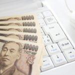 マネックス証券の個人向け国債キャッシュバックキャンペーンで、1万円の少額購入から現金ゲット!【2016年8月分】