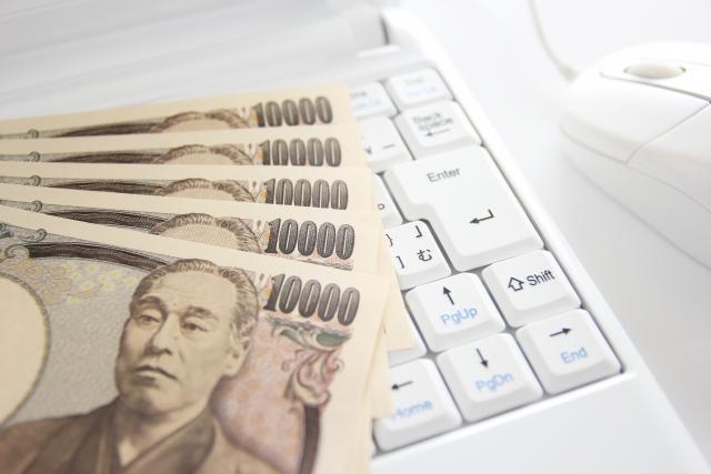 マネックス証券、4月の個人向け国債キャッシュバックキャンペーンで最大50万円!