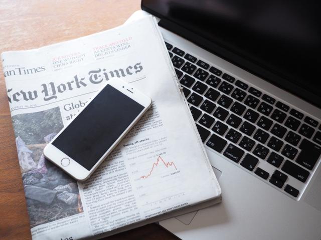 日経新聞(日本経済新聞)を無料で全て読む方法