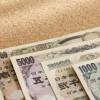 SBI証券、4月の個人向け国債キャッシュバックキャンペーン!