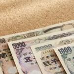 SBI証券の個人向け国債キャッシュバックキャンペーン!