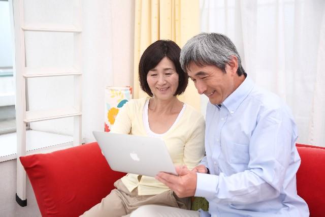 SMBC日興証券の口座開設方法・申込み手順の解説【画像付き】