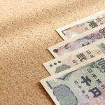 SBI証券、夜間PTS取引で現金2,000円プレゼントキャンペーン!