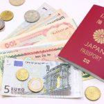 海外旅行者必見!外貨両替の手数料・利便性比較。銀行・FX・カードどれが良いか?