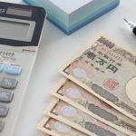 キンカブとは?NISAに最適な金額指定で株式・ETFが購入できるSMBC日興証券のサービス