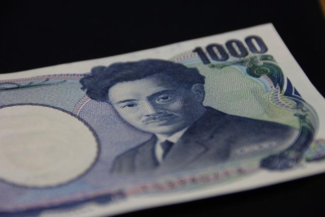 SBI証券、ETF/ETNの取扱銘柄一覧リニューアル記念キャンペーン!抽選で500名の方に1,000円プレゼント!