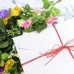 トライオートETFの小冊子プレゼントキャンペーン!【10月31日まで】