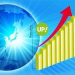 マイナス金利で、個人向け国債の応募額が激増!
