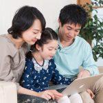 SBI証券のジュニアNISA開始記念キャンペーンで総額30万円が当たる!【10/31まで】